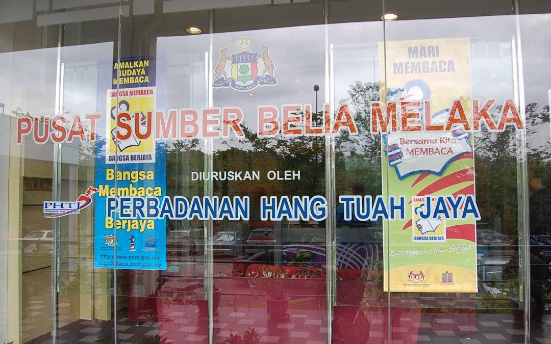 Pusat Sumber Belia Melaka Terima Hadiah Buku Budaya Cekak