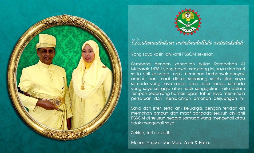 Perutusan YM Guru Utama & Presiden PSSCM Sempena Ramadhan 1438H