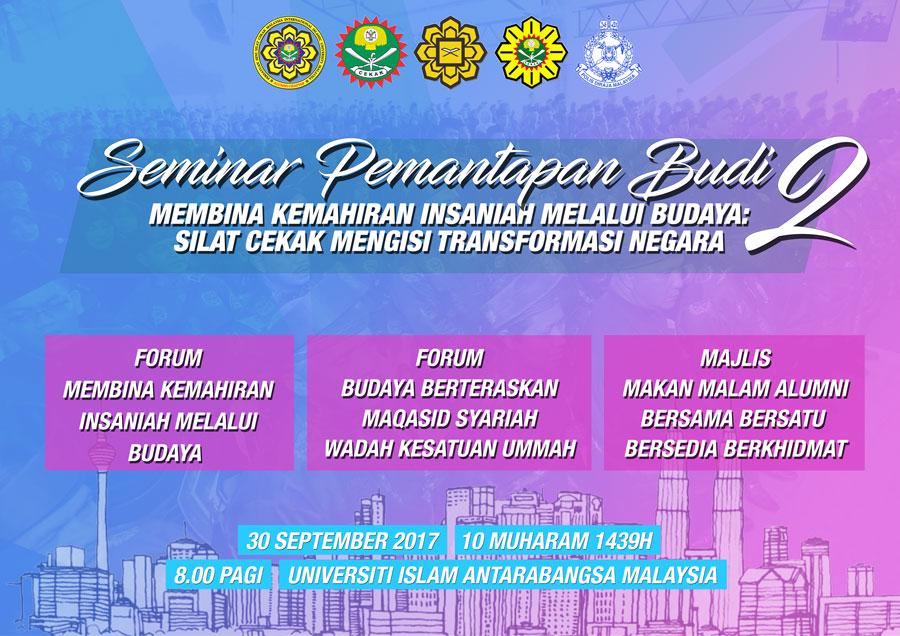 Seminar Pemantapan Budi 2