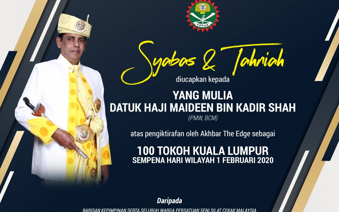 YM Datuk Haji Maideen Antara 100 Tokoh Kuala Lumpur (Akhbar The Edge)