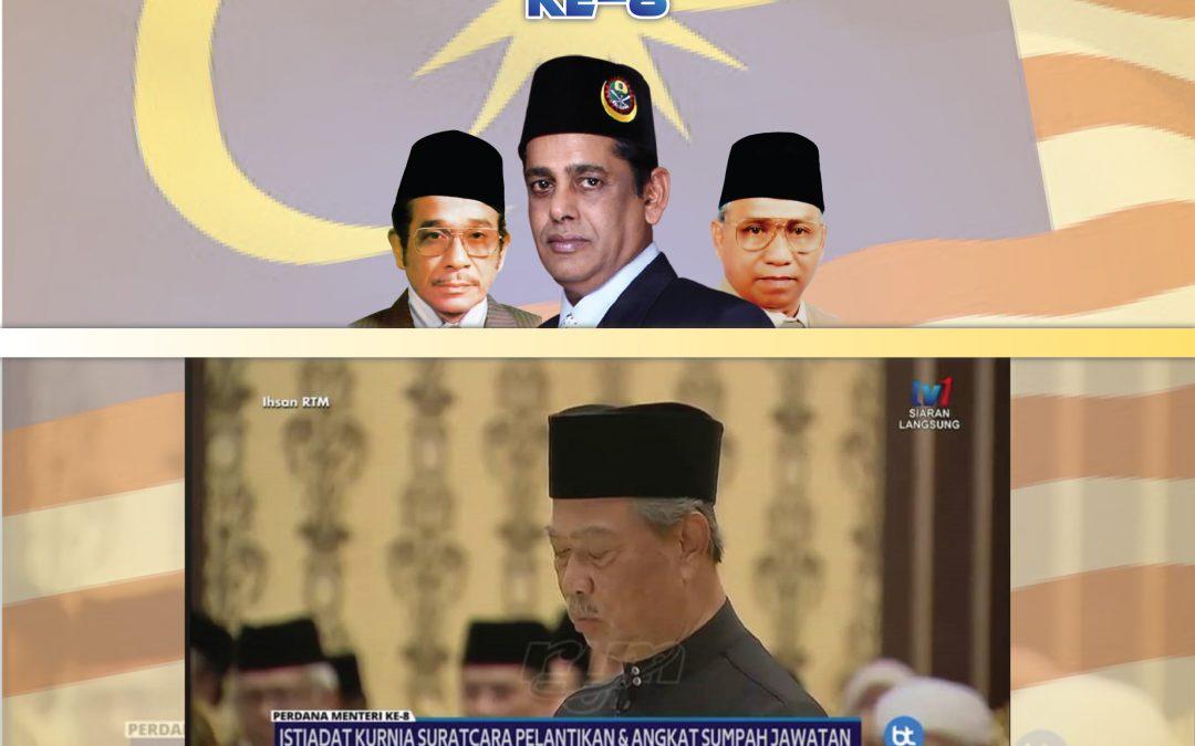 Ucapan Penghargaan Dan Tahniah Kepada YAB Tan Sri Muhyiddin Bin Haji Muhammad Yassin, Perdana Menteri Malaysia Ke-8