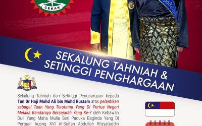 Sekalung Tahniah & Setinggi Penghargaan kepada Tun Dr Haji Mohd Ali Bin Mohd Rustam